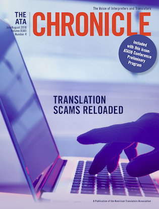Title page ATA Chronicle July/August 2018